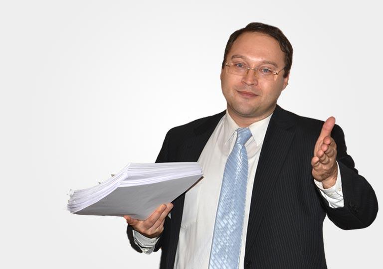 Константин Бакшт